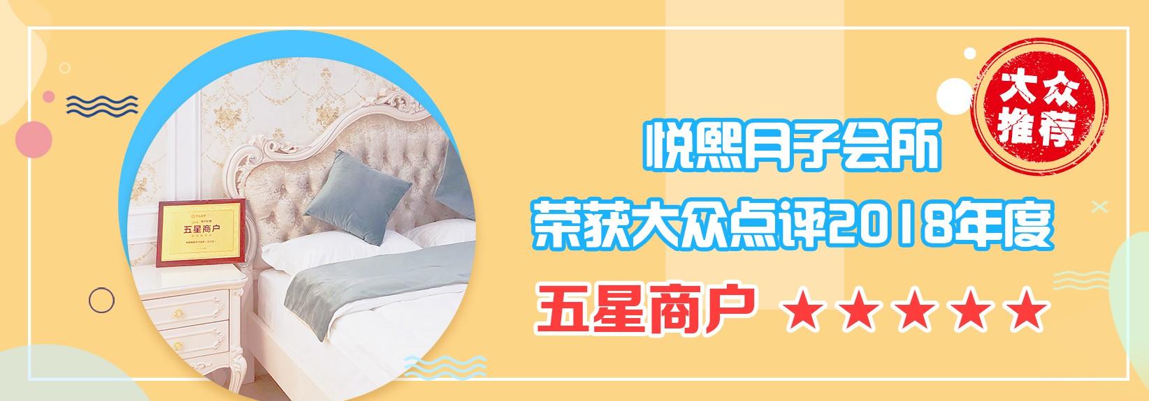 悦熙九江店活动图4
